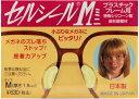 Cellseal-m01
