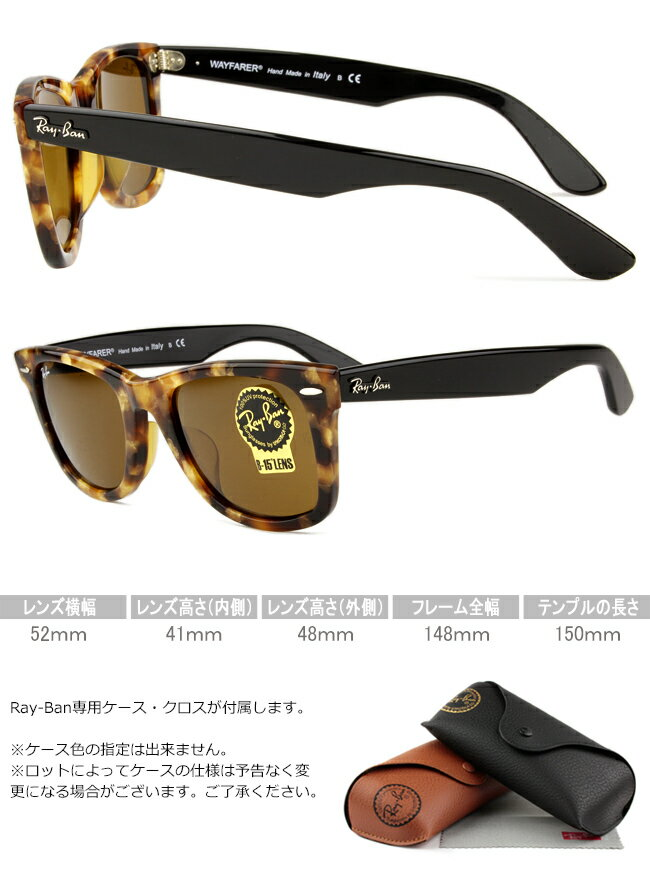 f6f079df4e7 Ray Ban Wayfair Sunglasses Large Head « Heritage Malta