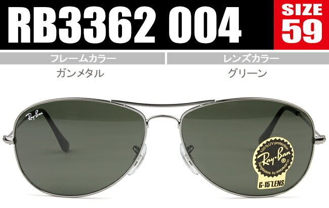 ray ban rb3362 sizes