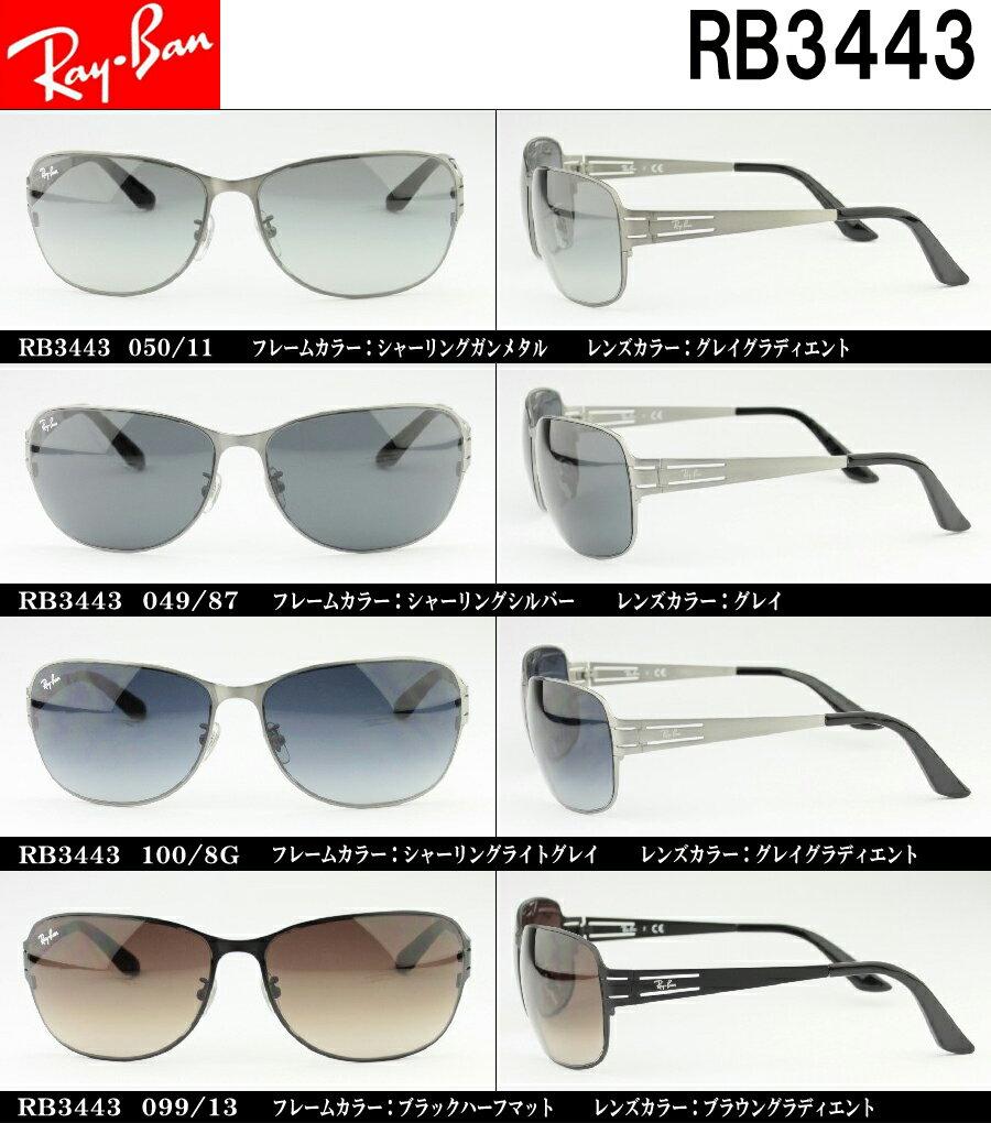 Ray Ban Glasses Frames Warranty : Ray Ban Sunglasses Warranty