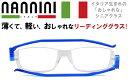 Nannini-blue