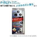 【Mサイズ】Fitch fitch フィッチ スポーツ メガ...