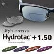 【+1.50】Hydrotac ハイドロタック 貼る老眼鏡 リーディングレンズ 度付き サングラス メガネ 水中メガネ ゴーグル 繰り返し クロネコDM便・宅配便選択可