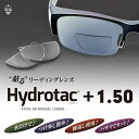 Hydrotac05-150