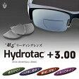 【+3.00】Hydrotac ハイドロタック 貼る老眼鏡 リーディングレンズ 度付き サングラス メガネ 水中メガネ ゴーグル 繰り返し クロネコDM便・宅配便選択可