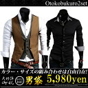 Otokobukuro15236-1