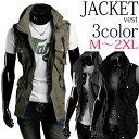 ベスト メンズ ミリタリー 軍服 ジャケット コート カジュアル アウター スリム Tシャツに似合う 秋M L 0601楽天カード分割