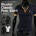 ポロシャツ メンズ 半袖 tシャツ カットソー 胸刺繍 ゴルフウェア トップス カジュア