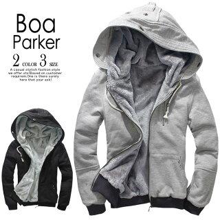 ボアパーカー無地メンズコート大きいサイズアウターカジュアル秋冬春黒グレー送料無料