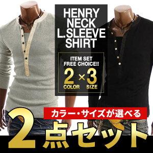 まとめ買い Tシャツ カットソー ヘンリー