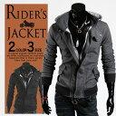 ジップアップライダースパーカー ライダースジャケット ファッション コーディネート