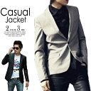 ジャケット メンズ テーラード カジュアル スーツ お兄系 コーディネート 紳士服 大きいサイズ