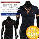 ポロシャツ メンズ Tシャツ カットソー 半袖 胸刺繍 ゴルフウェア トップス カジュアル コ