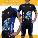 期間限定 全品10%OFF サイクルジャージ メンズ 上下セット セットアップ 半袖 ハーフパンツ サイクルウェア 自転車ウェア スポーツ サイクリング ジャージ