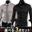 まとめ買い サイズカラー選べる 3点セット 福袋 ワイシャツ...