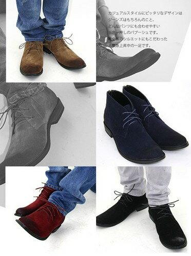 メンズチャッカブーツバックジップ4color春夏秋冬紳士靴おしゃれコーディネートメンズファッション靴