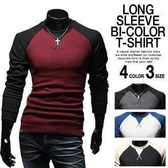 按顏色運動 T 恤男裝長袖襯衫上衣外套黑色紅色灰色 2016年新秋/冬春季休閒服