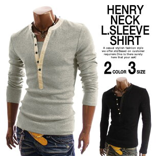 ヘンリー Tシャツ カットソー トップス ストレッチ