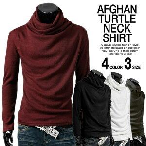 アフガン Tシャツ カットソー ドレープ トップス ストレッチ
