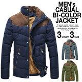 BUZZ[バズ] 中綿入りジャケット メンズ コート ジャンパー ブルゾン 大きいサイズ アウター 秋 冬 カジュアル アウトドア バイクウエア 黒 青 緑