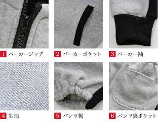スウェット上下メンズレディースセットアップ長袖薄手無地アウターパンツスエットぺアルックルームウェアチームウェア団体部屋着パーカーダンス衣装プレゼント黒グレー送料無料
