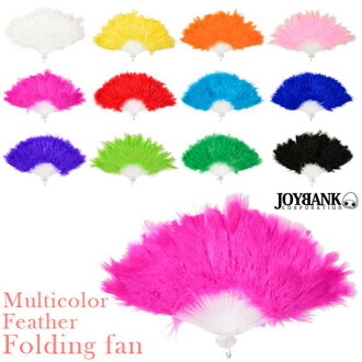 Halloween costume accessories ladies costume feather fan fan Juliana feather dance accessory fashion party event costumes cosplay accessories