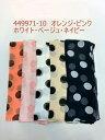 期間限定 スカーフ レディース ポリシフォン 日本製 大水玉柄 ロングスカーフ ファッション雑貨 小物 女性用 ※fu