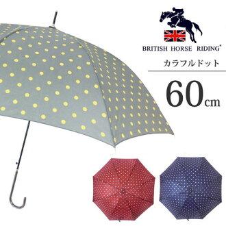 雨傘女士長傘英國騎馬多彩點 60 釐米跳婦女衣服雨衣雨的傘時尚配飾