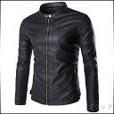 サイズ・カラー選べる 3点セット ライダースジャケット メンズ アウター ブルゾン ジップアップ 無地 黒 茶 フェイクレザー 羽織 シンプル カジュアル メンズファッション