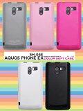 「只今、全品ポイント2倍!!26日10時〜」 スマートフォンケース メンズ 小物 スマホケース カラフル5色 AQUOS PHONE EX SH-04E アクオスフォン用 カラーソフトケース スマートフォン スマートフォンアクセサリー