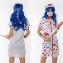 期間限定看護婦ナースレディースコスプレハロウィン仮装衣装血まみれマスクナース服ゾンビホラー系レディースファッションパーティイベントコスチューム※fu