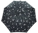 流行包, 飾品, 名牌配件 - 期間限定 傘 レディース エルソポ 婦人用 雨傘 ねこ ミュージック ファッション雑貨 女性用 雨具 雨 ※fu