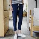 サイズ・カラー選べる 3点セット ボトムス メンズ ロング 8分丈 八分丈 無地 シンプル キレイめ カジュアル 腰紐 メンズファッション ロングパンツ