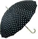 ショッピング骨傘 期間限定 傘 レディース 16本 多骨傘 婦人 ポルカドット ファッション雑貨 女性用 雨具 雨 ※fu