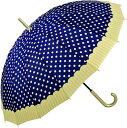ショッピング骨傘 期間限定 傘 レディース 16本 多骨傘 婦人 ドット ストライプ ファッション雑貨 女性用 雨具 雨 ※fu