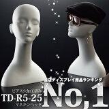 �ڤ������б��ۡ�����̵���� �ޥͥ���إå� �ȥ륽�� �ե�����ͭ �ԥ�����ù��Ѥ� TD-R5-25 ���̳�ƻ�����졦Υ���������ӡ�[ �ԥ��� ���Ĥ� �����å� ˹�� ����å� �˥åȥ���å� ��������� �ͥå��쥹 ������ Ź���� Ƭ ������ ���饹 �ᥬ�� ��� ].