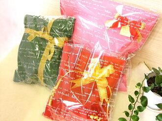 Gift order