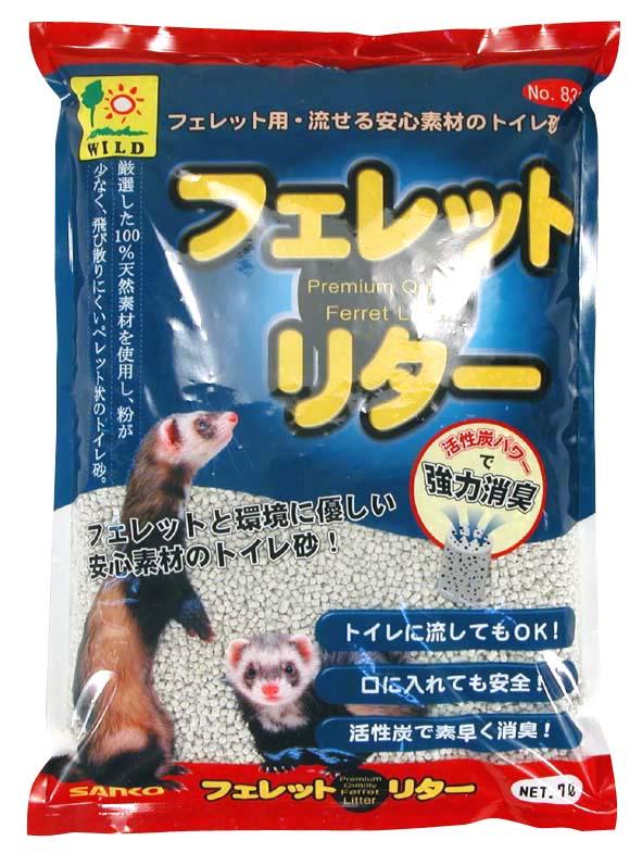 [三晃商会]フェレット用トイレ砂 フェレットリター 7L