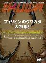 BE-KUWA 62号(送料無料) ★ポイント8倍★ ビークワ62号 送...
