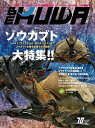 BE-KUWA 70号(送料無料)  ★ ポイント8倍 ★  ビークワ70号 送料込み