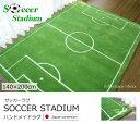ショッピングホットカーペットカバー サッカーラグ Soccer Stadium
