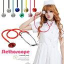 ハロウィン コスプレ ナース 聴診器 8カラー スコープ ナース服 看護婦 女医 白衣 医者 ナースコスチューム 制服 ハロ…