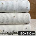 即納 イブル キルティング マット ラグ 星と月の刺繍 ストライプ シーツ 160×210 快眠 イブルマット 繋ぎ目なし ベビー 寝具 ベッドシ..