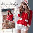 サンタ コスプレ 激安 サンタコス コスチューム クリスマス サンタコスプレ サンタ衣装