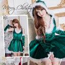 セクシー サンタ コスプレ クリスマス コスチューム 衣装 2016 ミニスカサンタ 緑 グリーン