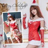サンタ コスプレ サンタ コスチューム サンタ 衣装