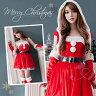 サンタ コスプレ クリスマス コスチューム 衣装 セクシー ファー付き 定番サンタコスプレ 赤 costume cosplay 大人 激安通販 コスプレ衣装 サンタクロース
