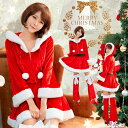 サンタ コスプレ クリスマス コスプレ レディース コスチュ...