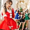 サンタ コスプレ レディース セクシー クリスマス コスチュ...