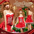 セクシー サンタ コスプレ クリスマス 衣装